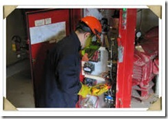 FIRE PROTECTION INSPECTION, TESTING & MAINTENANCE