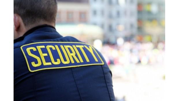 PELATIHAN Manajemen Keamanan Bagi Supervisor atau Manajer